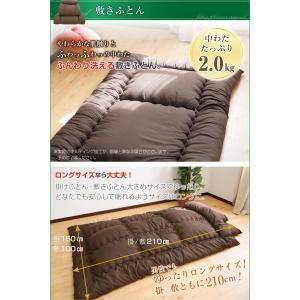 ふとんセット 日本製 洗える ホコリの出にくい 布団3点セット シングル|futon-planner|08