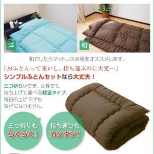 ふとんセット 日本製 洗える ホコリの出にくい 布団3点セット シングル|futon-planner|09