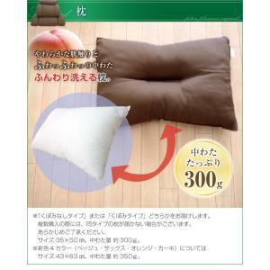 ふとんセット 日本製 洗える ホコリの出にくい 布団3点セット シングル|futon-planner|10