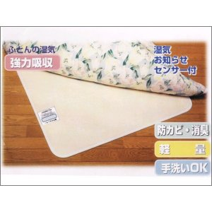 強力吸収 洗える除湿シート (除湿マット) 日本製 水洗いが出来、清潔 強力に湿気を吸収 干し時が分...