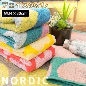 フェイスタオル 34×80cm 綿100% 北欧デザイン タオル ノルディック|futon