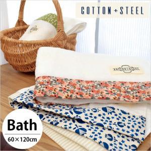 バスタオル 60×120cm 日本製 綿100% COTTON STEEL タオル|futon