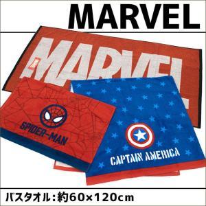 バスタオル 60×120cm MARVEL キャプテン・アメリカ スパイダーマン 綿100% タオル