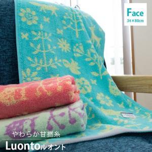 フェイスタオル 34×80cm 綿100% やわらか甘撚糸 ジャガード織り タオル ルオント Luonto|futon
