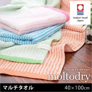 今治タオル ストライプ柄 マルチタオル 40×100cm 日本製 ビッグフェイスタオル モルトドライ|futon