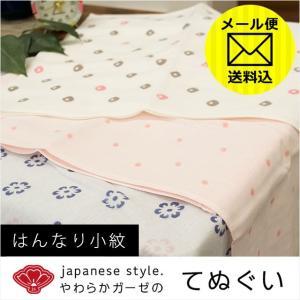 青海波、麻の葉、鹿の子など日本古来の和柄を現代風にアレンジしたお洒落なjapanese style....