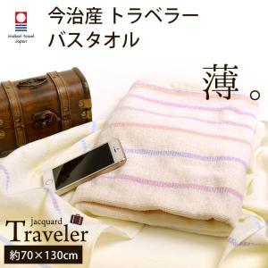 薄く作られたタオルなので、折りたたんでもとってもコンパクト。海外旅行はもちろん、国内の旅行にだって持...
