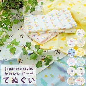 フェイスタオル かわいい 日本製やわらか表ガーゼ裏パイル てぬぐい|futon