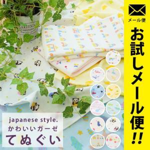フェイスタオル かわいい 日本製やわらか表ガーゼ裏パイル てぬぐい メール便|futon