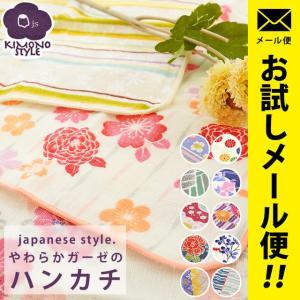 ガーゼハンカチ 日本製 和風柄 KIMONO STYLE やわらか表ガーゼ&裏パイル タオル メール便|futon