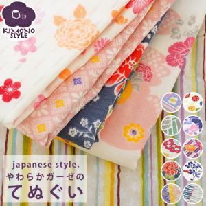 フェイスタオル 日本製 和風柄 KIMONO STYLE やわらか表ガーゼ&裏パイル てぬぐい|futon