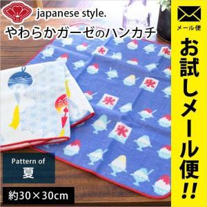 ガーゼハンカチ 【夏】 日本製やわらか表ガーゼ&裏パイル タオル メール便|futon
