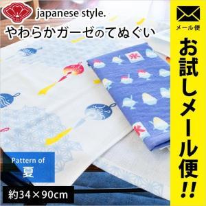 フェイスタオル 【夏】 日本製やわらか表ガーゼ&裏パイル てぬぐい メール便|futon