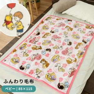 ひざ掛け毛布 70×100cm アンパンマン ハローキティ フランネル ブランケット|futon