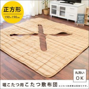 掘りごたつ用カーペット 正方形 洗える こたつ敷き布団 190×190cm チェック柄 キルトラグの写真