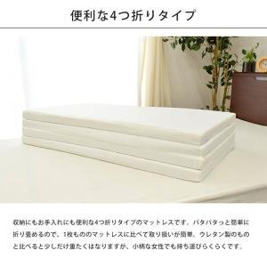 マットレス シングル 日本製 折りたたみ 三つ...の詳細画像5