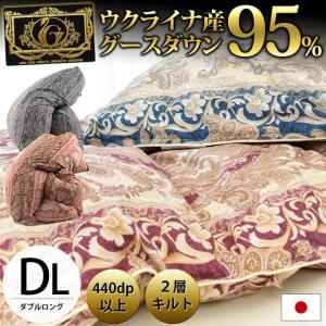 羽毛布団  ダブル ハンガリー産グース95% 日本製 2層キルト 羽毛掛け布団 プレミアムゴールド|futon