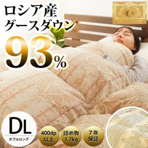羽毛布団 ダブル ロイヤルゴールド マザーグース93% 日本製 羽毛ふとん|futon