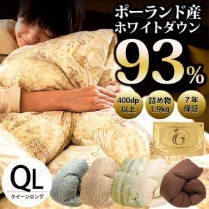 羽毛布団 クイーン ロイヤルゴールド ダウン90% 日本製|futon
