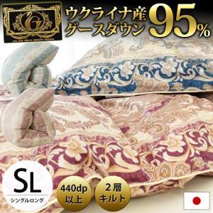 羽毛布団  シングル ハンガリー産グース95% 日本製 2層キルト 羽毛掛け布団 プレミアムゴールド|futon
