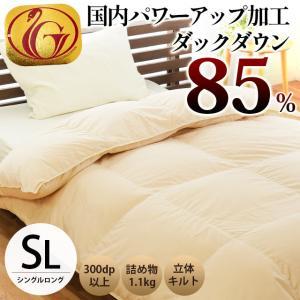羽毛布団 シングル 日本製 ダウン85% 国内パワーアップ加工 羽毛掛け布団 ニューゴールド|futon