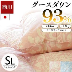 羽毛布団 シングル 昭和西川 ホワイトグース93% 1.2kg 日本製 60超長綿サテン生地 羽毛掛け布団|futon
