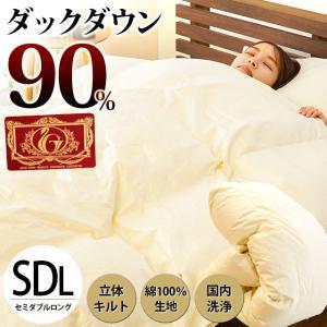 羽毛布団 セミダブル ダウン90% 日本製 エクセルゴールド|futon
