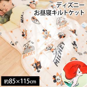 お昼寝ケット キルトケット 85×115cm ジュニア 衿・裏タオル地 洗える掛け布団 ミッキー/ミニオンズ/スヌーピー ベビー|futon