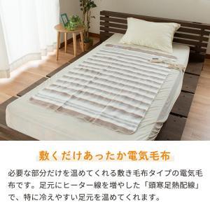 電気毛布 敷き毛布 日本製 洗える電気毛布 1...の詳細画像1