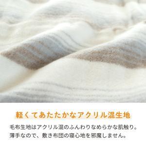 電気毛布 敷き毛布 日本製 洗える電気毛布 1...の詳細画像2