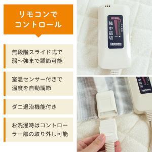 電気毛布 敷き毛布 日本製 洗える電気毛布 1...の詳細画像3