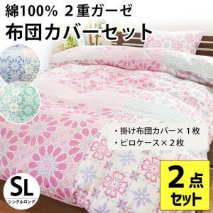 布団カバーセット シングル 綿100% 2重ガーゼ シンプル無地 掛け布団カバー1枚+枕カバー2枚のセット|futon