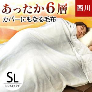 男性にもオススメ!シンプル&シックなデザインがかっこいい、京都西川あったか掛布団カバー。  寒い季節...