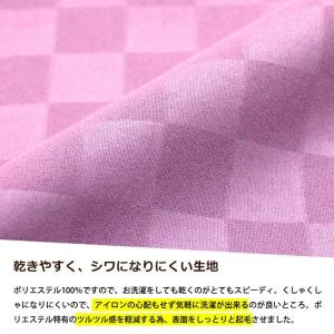 布団カバーセット セミダブル 3点セット 選べ...の詳細画像5