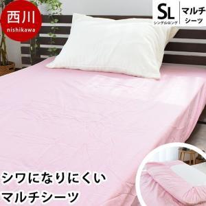 東京西川に協賛してもらって製作した、こだわり安眠館オリジナル商品! まとまった数量で契約することによ...