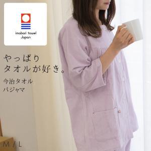 パジャマ レディース 大きいサイズ 日本製 綿100% ガーゼ 花柄 長袖 長ズボン 婦人パジャマ LLサイズ 3Lサイズ futon