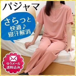 パジャマ レディース 日本製 半袖 長ズボン ダクロンQD ...