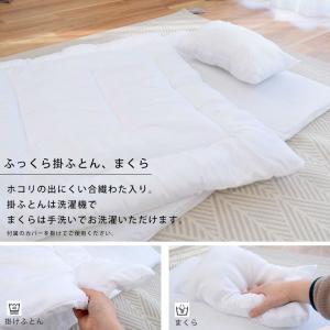 お昼寝布団セット バッグ付き7点セット ミッキ...の詳細画像5
