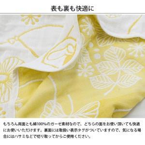 ベビーガーゼケット 70×100cm 昭和西川...の詳細画像3