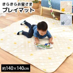 Rody ロディ 洗えるラグ ルームマット 約140×140cm 昭和西川 子供用ラグマット プレイマット|futon