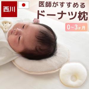 大人より寝ている時の動きが多く、皮膚がデリケートな赤ちゃんのために開発された東京西川の国産(日本製)...