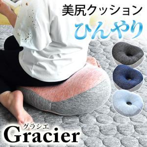 円座クッション 直径40cm 円形 ドーナツ型 座布団 カリン