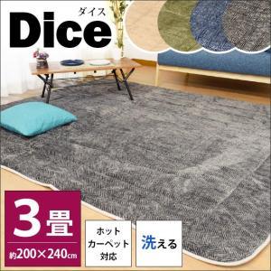西川 こたつ敷き布団 長方形 190×230cm 3畳 サンゴマイヤー ラグマット カーペット|futon