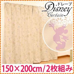 ディズニー遮光カーテン ミッキー/プランツ 幅150cm×丈200cm 2枚組 日本製 futon