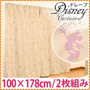 ディズニー遮光カーテン ミッキー/プランツ 幅100cm×丈178cm 2枚組 日本製|futon