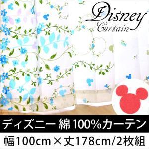 ディズニー カーテン 綿100% コットンミッキー 幅100cm×丈178cm 2枚組 日本製|futon