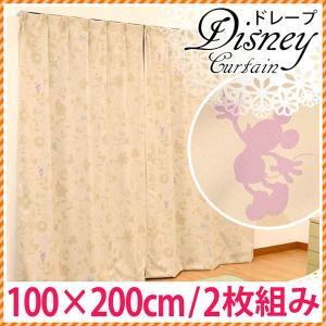 ディズニー遮光カーテン ミッキー/プランツ 幅100cm×丈200cm 2枚組 日本製|futon