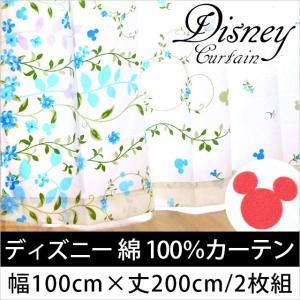 ディズニー カーテン 綿100% コットンミッキー 幅100cm×丈200cm 2枚組 日本製|futon