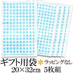 ギフト用 袋 ラッピング袋 20×32cm 5枚セット|futon