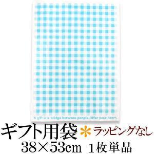 ギフト用 袋 ラッピング袋 38×53cm 1枚単品|futon